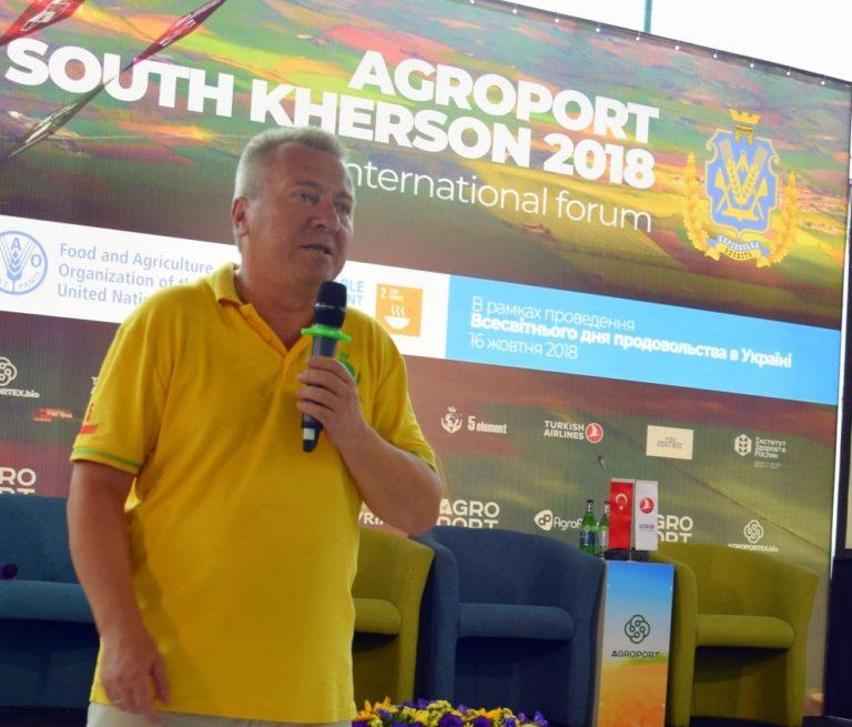 AGROPORT Kherson 2018 VIII